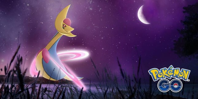 Cresselia standing with the moon and stars behind it