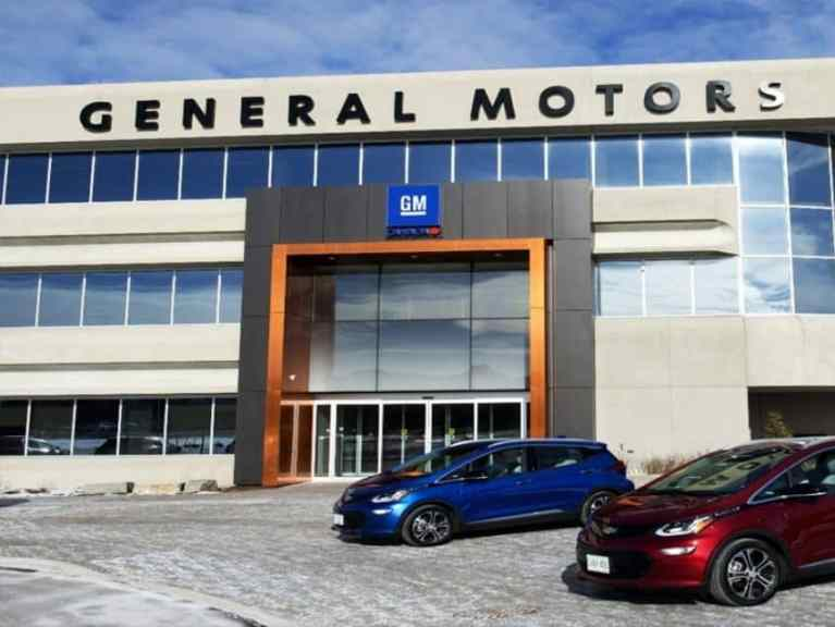 General Motors shares advanced as Bank of America raised its target to $65
