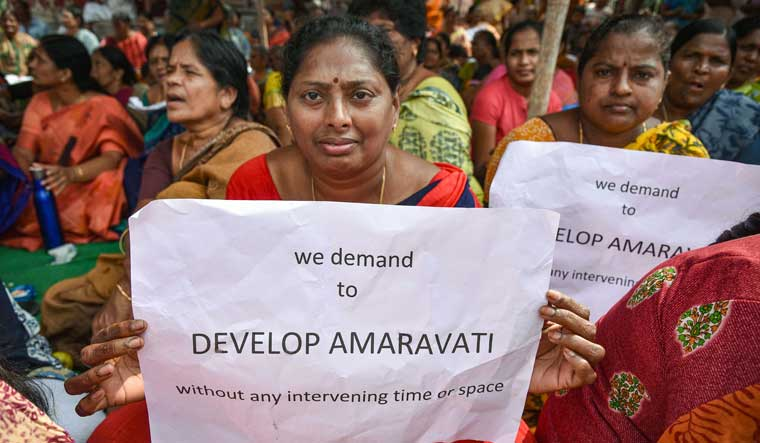 Amaravathi Farmers Protest-Telugu Agricultural News-Special Focus