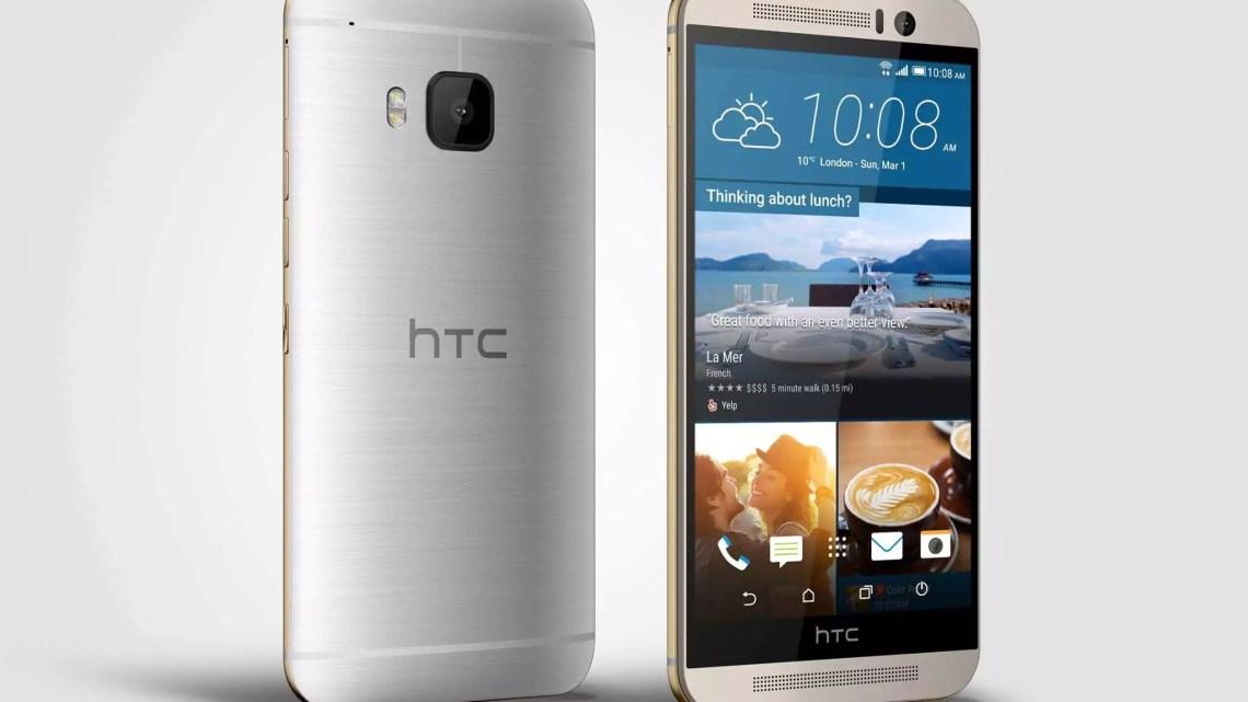HTC stellt One M9 offiziell vor