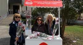 """Diffondere la cultura della donazione organi, l'Aido in Piazza con la """"Giornata della Rosa""""."""
