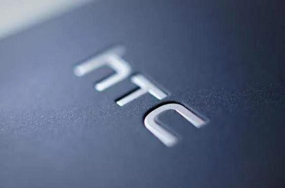 [Rumors] L'HTC M7 in arrivo con un display da 4,7″ Full HD, una CPU quad-core e 2GB di RAM