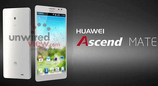 Huawei sta sviluppando il nuovo processore K3V3 basato su architettura Cortex A15 per la seconda metà del 2013!