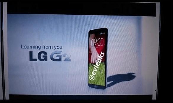 LG G2 invia un video dallo spazio!
