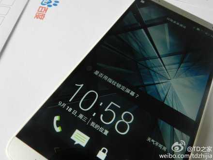 Nuove foto HTC One Max