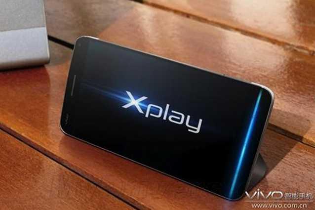 Vivo Xplay 3S | Presentazione ufficiale il 12 Dicembre per questo smartphone top di gamma!