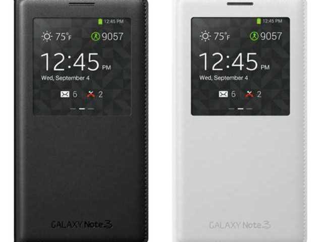 Galaxy Note 3  disponibile S-View Flip Cover con ricarica Wireless