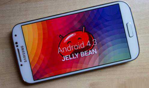 Samsung Galaxy S3 Android 4.3 no brand ufficiale