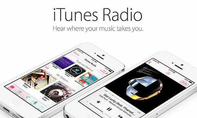 iTunes Radio pronto a sbarcare in Italia!