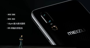 Meizu 17: primi dettagli sul prossimo top di gamma, 5G confermato