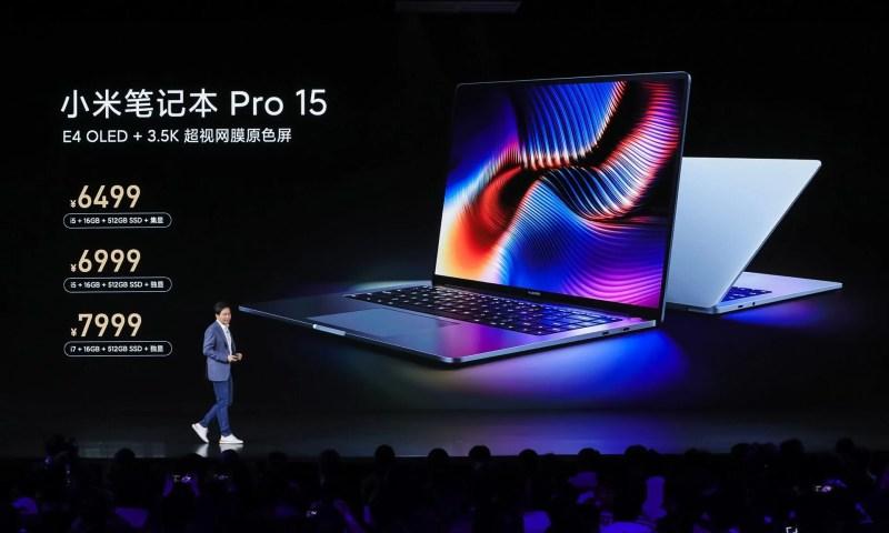 Xiaomi presenta il nuovo Mi Notebook Pro