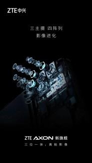 ZTE Axon 30 Pro+ sarà svelato a breve, ecco i primi dettagli
