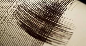 Пьемонте Италия землетрясение апрель 2014
