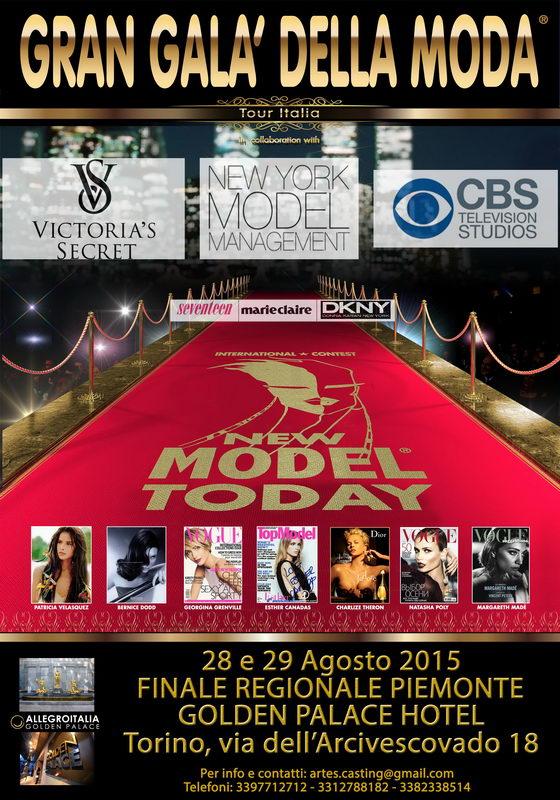 Victoria's Secret  кастинг в Турине мода Америка Италия