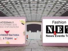 Креативная выставка в Турине