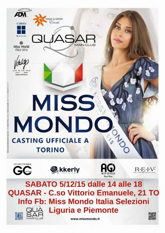Кастинг Италия Турин выбор по Пьемонту Мисс Мира
