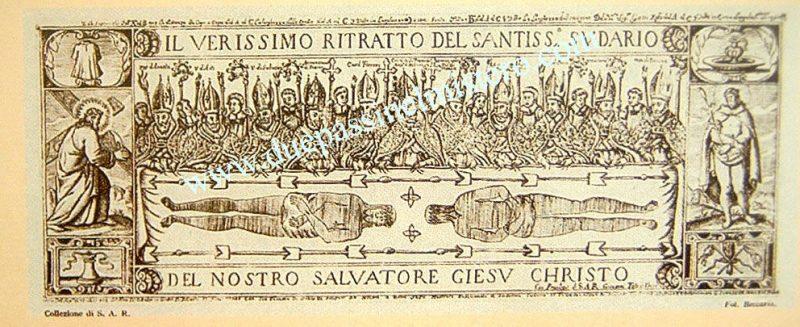 Туринская плащаницы в Турине кафедральный собор