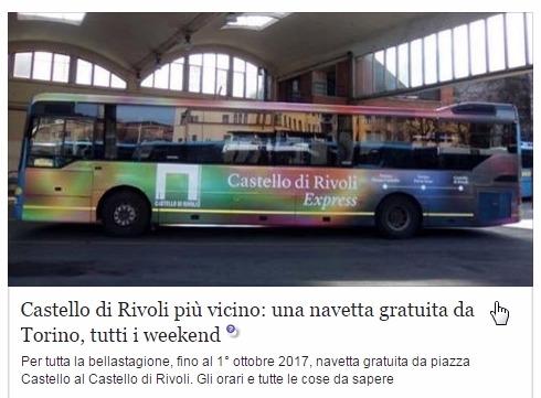 Курсирующий автобус в Турине Риволи выставка