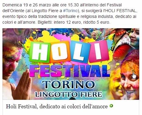 Фестиваль красок в Италии Турин