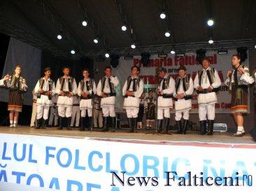 Falticeni-P1670241