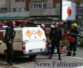 Falticeni-P1690600