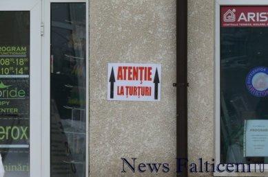 Falticeni-avertizare 3