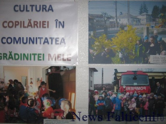 Falticeni-IMG_5426