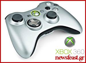 Διαγωνισμός με Δώρο ένα Xbox 360 Wireless Controller της Microsoft