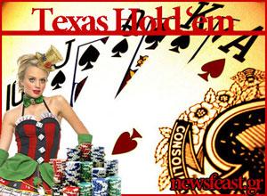 texas-holdem-newsfeast-featured