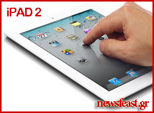 ipad-2-again-condoms-competition-newsfeast