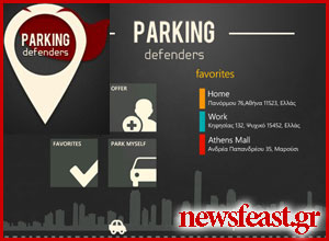 parking-defenders-application-launch-competition-newsfeast