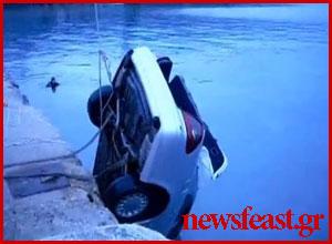 taxi-drop-igoumenitsa-newsfeast