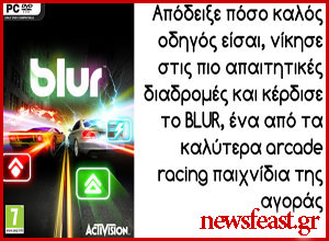 blur-racing-game-competition-newsfeast