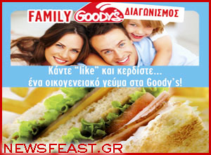 goodys-family-meal-competition-newsfeast