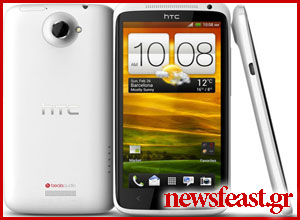 htc-one-x-smartphone-competition-newsfeast