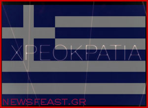 greece-debt-questions-reality