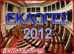 greek-elections-2012-vote-newsfeast