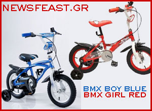 bmx-super-boy-blue-girl-red-infokids-competition