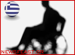 greek-industry-fake-disabled-persons accommodation