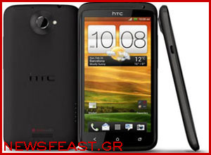 htc-one-x-smartphone-mtn-cyprus-competition