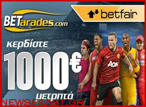 betarades-betting-betfair-money-giveaway-competition