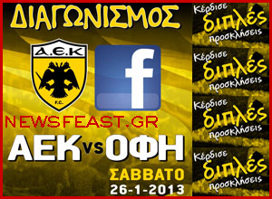 aek-football-team-vs-ofi-super-league-match-competition