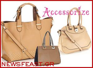 win-contest-accessorize-greece-tote-bag-competition