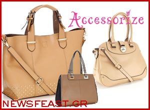 win-contest-accessorize-greece-tote-bag-competition