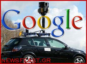 google-street-view-car-fine