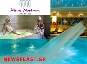 thalassotherapy-massage-mare-thalasso-hotel-nostrum-groupon-deal