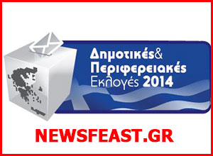 Municipal regional elections greece