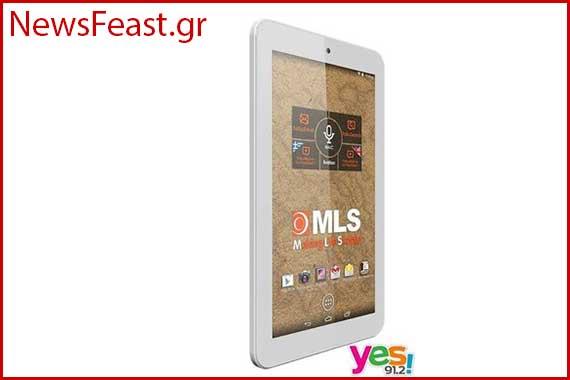 mls-iqtalk-atlas-competition-newsfeast