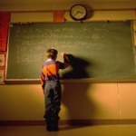Μπορούν και οι δάσκαλοι να τιμωρούνται