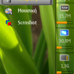 Handy Taskman Application για S60 κινητά